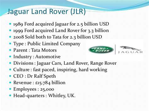 Jaguar land rover pcubed jpg 638x479